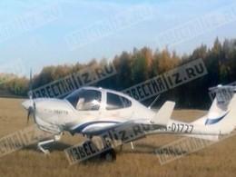 ВУльяновске учебный самолет совершил жесткую посадку