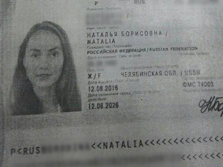 ВДоминикане погибла российская туристка
