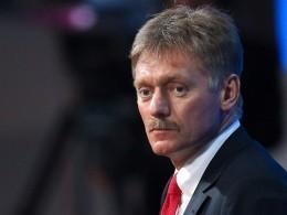 Москва опечалена выходом США изЮНЕСКО