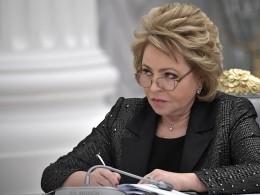 Валентина Матвиенко: ЮНЕСКО продолжит выполнять свою миссию, несмотря навыход США