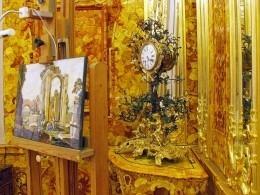 Очередную версию местонахождения янтарной комнаты выдвинули немецкие учёные