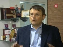 ВМоскве открылась выставка пообеспечению безопасности государства