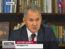 Вмосковской штаб-квартире РГО состоялось заседание Медиаклуба