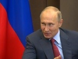Путин заявил опотенциале развития российско-хорватских отношений