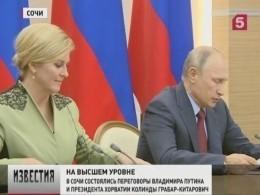 Владимир Путин всочинской резиденции принял лидера Хорватии Колинду Грабар-Китарович