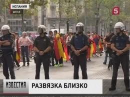 Получитли Каталония суверенитет станет ясно уже сегодня