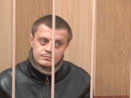 Главаря подмосковной банды приговорили кпожизненному сроку заубийства