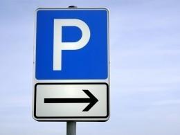 ВПулково появится бесплатная парковка для встречающих