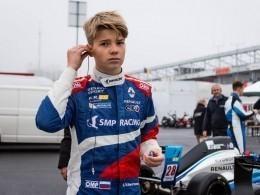 18-летний российский автогонщик приглашён вакадемию Ferrari