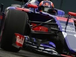 Одна изкоманд «Формулы-1» заинтересовалась российским гонщиком Квятом