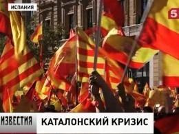 Наулицы Барселоны вышли противники независимости Каталонии