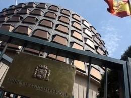 Конституционный суд Испании отменил резолюцию онезависимости Каталонии