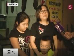 ВДананге именем российского президента Путина называют детей