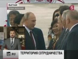 Владимир Путин прибыл насаммит АТЭС ипроведет ряд важных переговоров