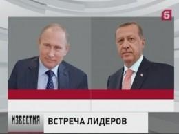 ВКремле озвучили темы переговоров Владимира Путина иРеджепа Тайипа Эрдогана вСочи