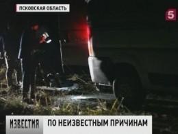 ВПсковской области возбуждено уголовное дело пофакту убийства двоих полицейских
