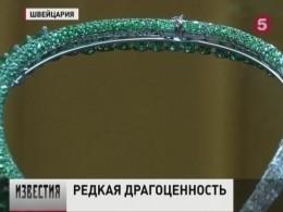 Нааукционе «Кристис» вЖеневе продан самый большой бриллиант