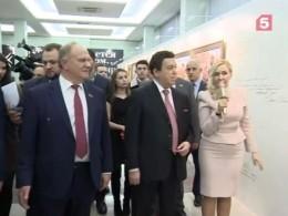 ВГосдуме презентовали проект «Будущее начинается впрошлом. Россия— мир. Сирия. Донбасс»