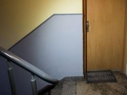 Не«Ирония судьбы»:Пьяный мужчинаперепутал квартиры иизбил хозяйку