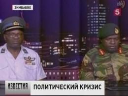 ВЗимбабве президент Мугабе борется засвою политическую жизнь