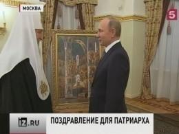 Владимир Путин поздравил Патриарха Кирилла сднём рождения