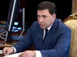 Губернатор Свердловской области вызывает рэпера Гнойного «наподзатыльник»
