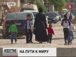 Мирная жизнь продолжает возвращаться вСирийские районы