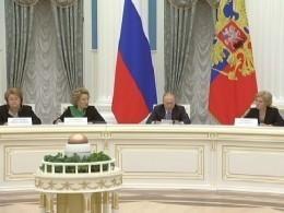 Путин предложил специальную ипотеку для семей сдвумя иболее детьми