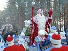 Рекордное количество писем пришло наадрес Деда Мороза вВеликий Устюг