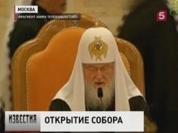 ВМоскве открылся Архиерейский собор
