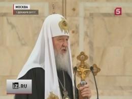 Овере, гуманизме инравственности говорили участники Большого архиерейского собора вМоскве