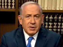 Нетаньяху прокомментировал ракетный удар поСирии