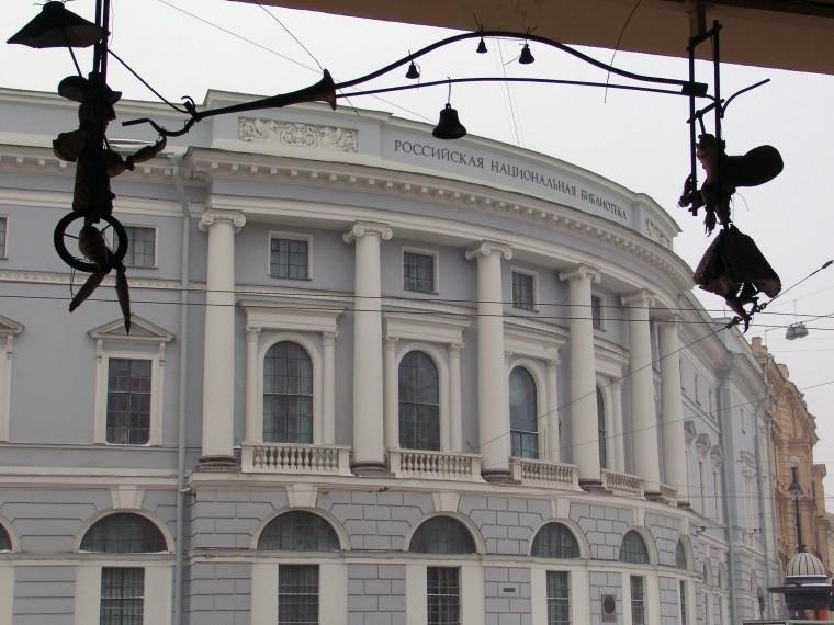 Сотрудники РНБ сообщили впрокуратуру онарушении свободы слова