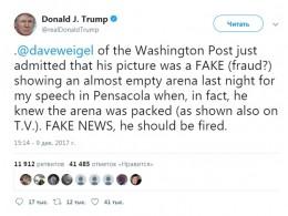 Трамп потребовал уволить извинившегося журналиста-«фэйкодела» изWashington Post