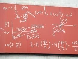 Ученые доказали существование новой формы материи