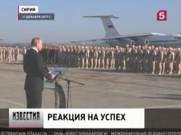 Мировые лидеры нежалеют восторженных эпитетов после заявления Владимира Путина опобеде над ИГИЛ*