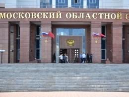 Киллер «Ореховской» банды приговорен к18 годам тюрьмы
