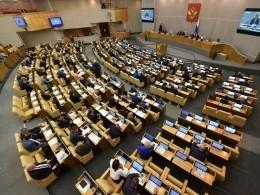 Депутаты-коммунисты решили сократить новогодние каникулы