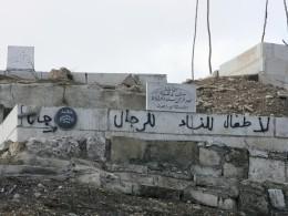 Полицейские вИзраиле застрелили палестинца, напавшего сножом насолдата