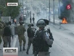Арабо-израильский конфликт все еще накаляется