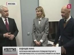 ВМоскве обсудили будущее отечественного кино