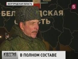 Миротворцы РФвернулись изДонбасса народину