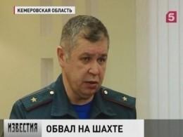 Подробности спасательной операции нашахте«Есаульская» вКузбассе