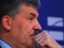 Зюганов рассказал опредвыборной программе кандидата отКПРФ