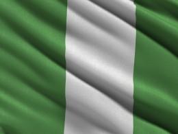 Автобус перерезало пополам: жуткое ДТП вНигерии унесло жизни 11 подружек невесты