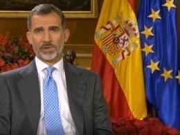 Король Испании призвал новый каталонский парламент котказу отборьбы занезависимость