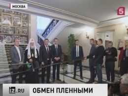 Киев иДонбасс договорились обобмене пленными