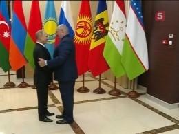 Владимир Путин встретил глав стран СНГ вМоскве