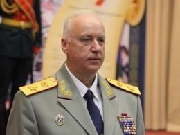 Бастрыкин поручил региональному СКХМАО разобраться вобстоятельствах жуткой аварии сдесятью погибшими