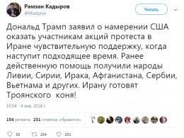Рамзан Кадыров: Дональд Трамп готовит Ирану троянского коня